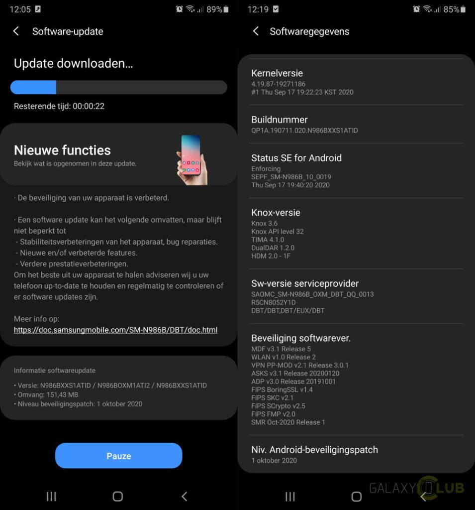 galaxy note 20 update oktober 2020 changelog