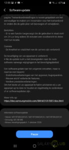 galaxy m21 en m31 update one ui core 2.5 changelog 2
