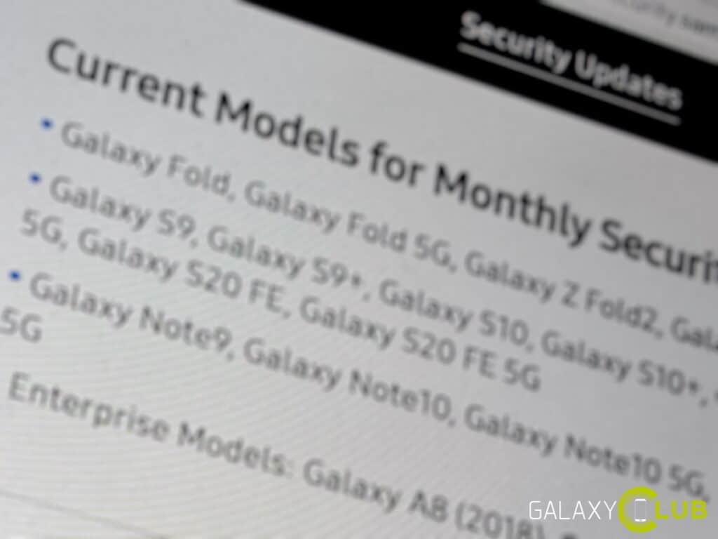 Samsung update december 2020