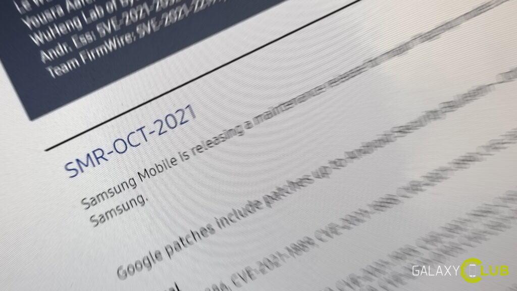 samsung update oktober 2021