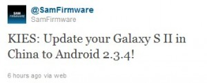 galaxys2android234china-300x121 Samsung begint met uitrollen Android 2.3.4 update via Kies (eerst in China)