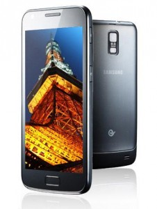 samsung-galaxy-s2-duos-226x300 Dual Sim Galaxy S2 komt uit in China